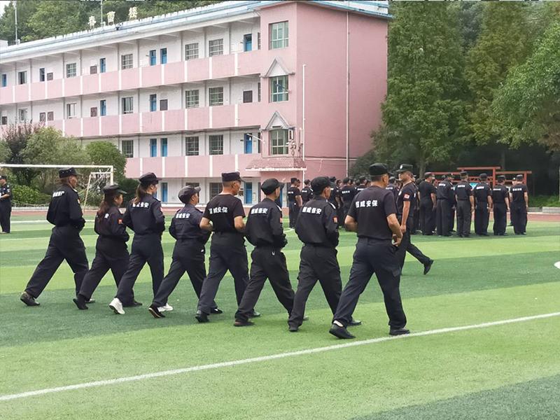 安顺平坝保安公司